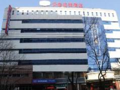 Hanting Hotel Beijing The Water Cube Branch, Beijing