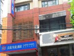 Hanting Hotel Shanghai Jing An Temple Branch, Shanghai