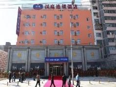 Hanting Hotel Beijing Majiabu Jiaomendong Branch, Beijing