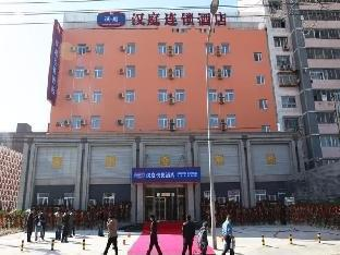 Hanting Hotel Beijing Majiabu Jiaomendong Branch