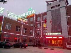 GreenTree Inn Jinan Pingyin Express, Jinan