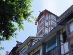 Chongqing Deck No.88 Youth Hostel, Chongqing