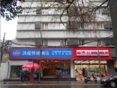 Hanting Hotel Chengdu Tianfu Square East Branch, Chengdu