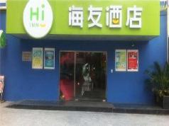 Hi Inn Shanghai Jingan Temple Branch, Shanghai