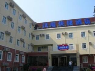 Hanting Hotel Changsha Huangxing Road Walking Street 2 Branch
