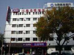 Hanting Hotel Tianjin Tanggu Waitan, Tianjin