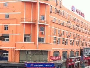 hotel near foreign language teaching and research