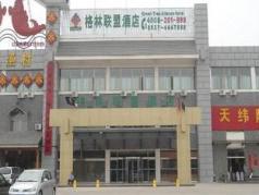 GreenTree Inn Qufu Bus Station, Jining