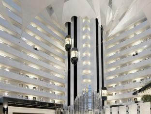 Crown Metropol Perth Hotel Перт - Лобби