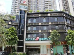 Jinjiang Inn (Qingxin Viewing Stage Branch