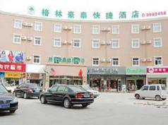 GreenTree Inn Liaocheng Gaotang Tianqi Temple, Liaocheng