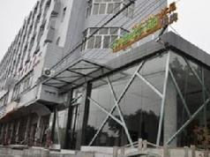 Home Club Guangzhou Fengle Road, Guangzhou