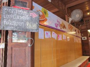 Kumpan House discount
