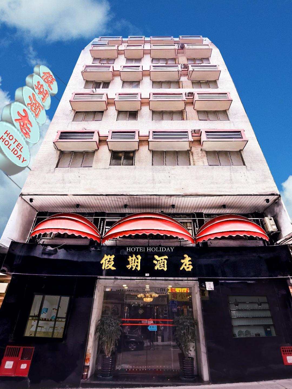 Macau Sar Hotel List 2 Navitime Transit