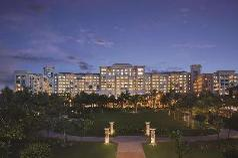 Shangri-La Hotel Haikou, Haikou