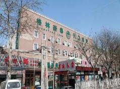 GreenTree Inn Beijing Tongzhou Guoyuan Subway Station Express Hotel, Beijing