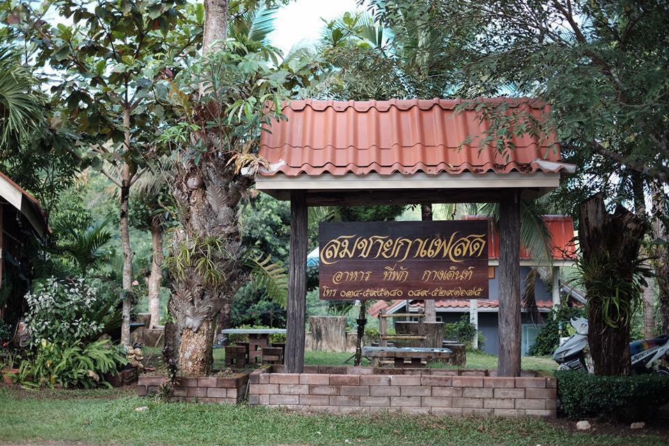 Somchai Guest house @ Sangkhaburi