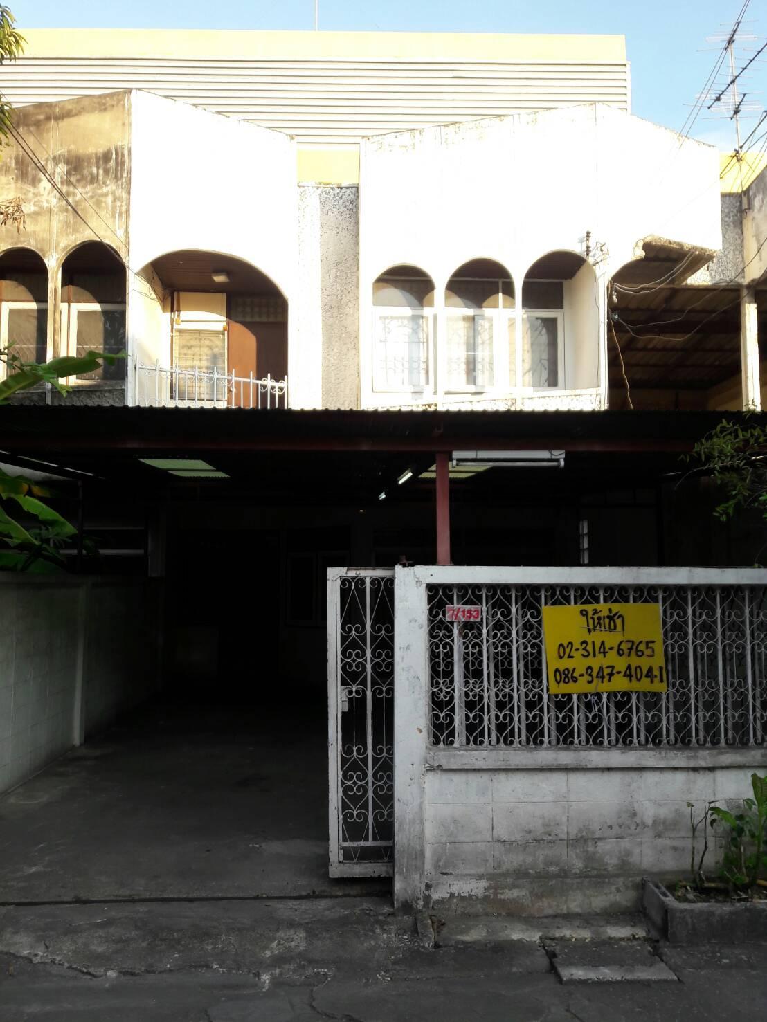 townhouse for rent phattanakarn 23