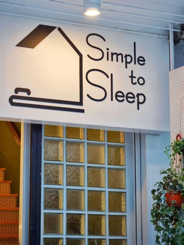 Simple to Sleep Hostel,ซิมเพิล ทู สลีป โฮสเทล