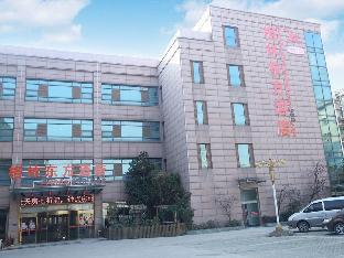 GreenTree Eastern Yangzhou Wanda Plaza Hotel