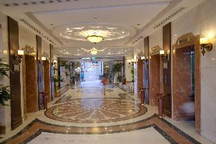 Royal Dar Al Eiman