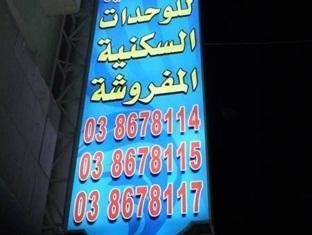 expedia Mawasim Agadir 15 Hotel
