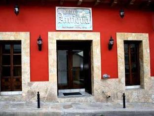 安提瓜酒店