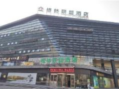 GreenTree Alliance Bengbu Railway Station Branch, Bengbu
