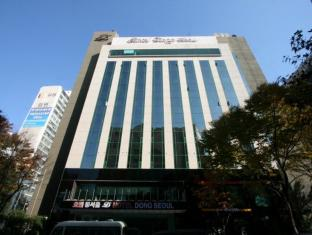 Dong Seoul Hotel Seoul - Exterior