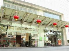 Topservice Hotel, Shenzhen