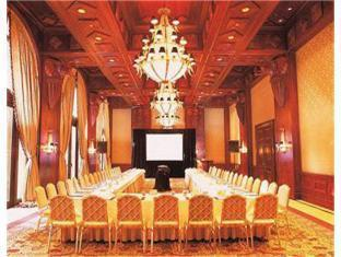 The Palace Hotel Johannesburg - Meeting Room