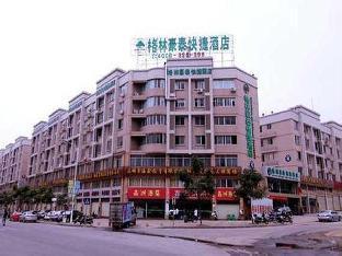 GreenTree Inn Sanming West Bus Station Express Hotel