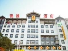 Zhangjiajie Jinyuan Hotel, Zhangjiajie