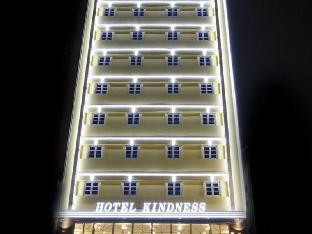 カインドネスホテル - ホウイ ジウル1