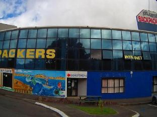 Atlantis Backpackers & Motel PayPal Hotel Picton