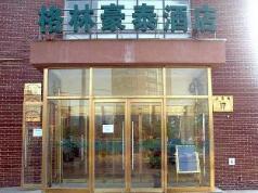 GreenTree Inn Beijng Headquarters Base Hotel, Beijing