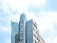 Oriental Glory Hotel Dongcheng, Dongguan