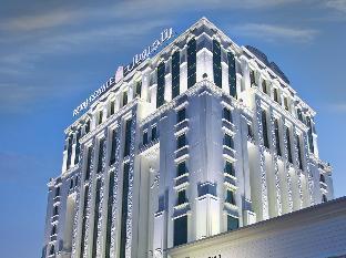 RETAJ ROYALE ISTANBUL HOTEL  class=