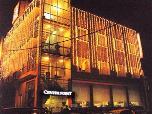Center Point Hotel and Restaurant