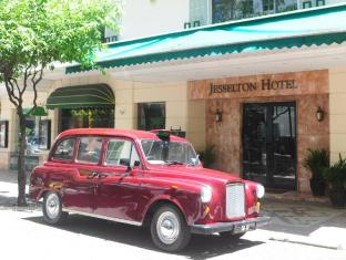 The Jesselton Hotel Kota Kinabalu - London Cab