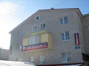 Georgievskaya Hotel