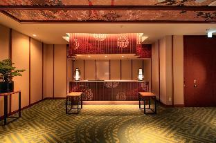 Centurion Hostel Nara Heijokyo image