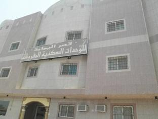 Al Yamama Palace - Nahda Branch 1 Apartment