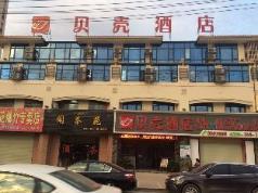 Shell Ganzhou Longnan District Longxiang International Lingxiu Court Hotel, Ganzhou