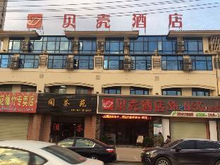 GreenTree Inn Ganzhou Longnan County Longxiang International Shell Hotel