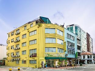 G4 Station Backpackers Hostel PayPal Hotel Singapore