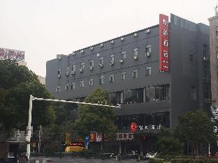 Elan Yangzhou Jiangdu Longchuan Plaza Hotel