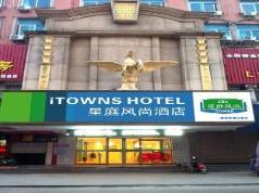 Huainan Xingting Fengshang Hotel Longhu Garden, Huainan