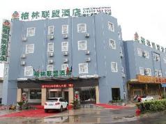 GreenTree Alliance Yangzhou Baoying Town Huaijiang Avenue Taishan East Road Branch, Yangzhou