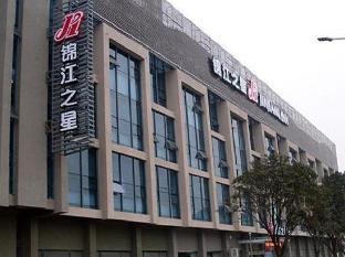 Jinjiang Inn Bengbu Shengli Road